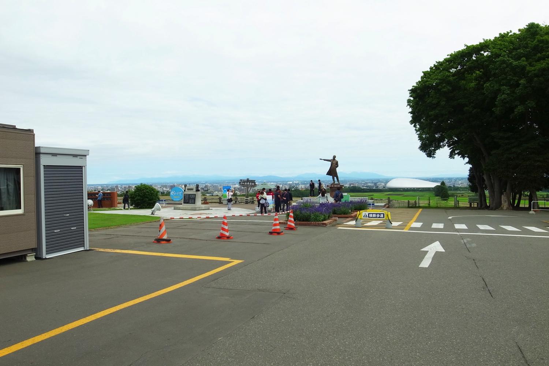 さっぽろ羊ヶ丘展望台 ― 札幌 ...