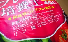 160214_vegetable_goods_05