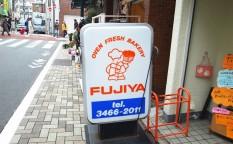 160409_fujiya_bakery_05