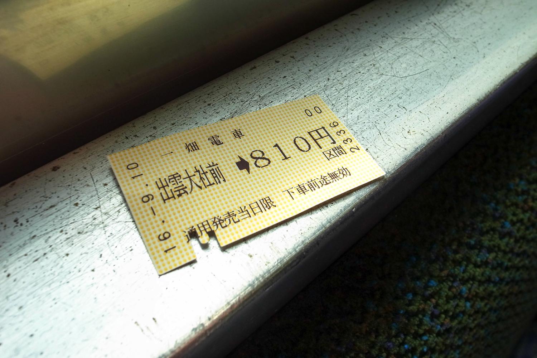 出雲大社前駅から一畑電車に乗って宍道湖へ