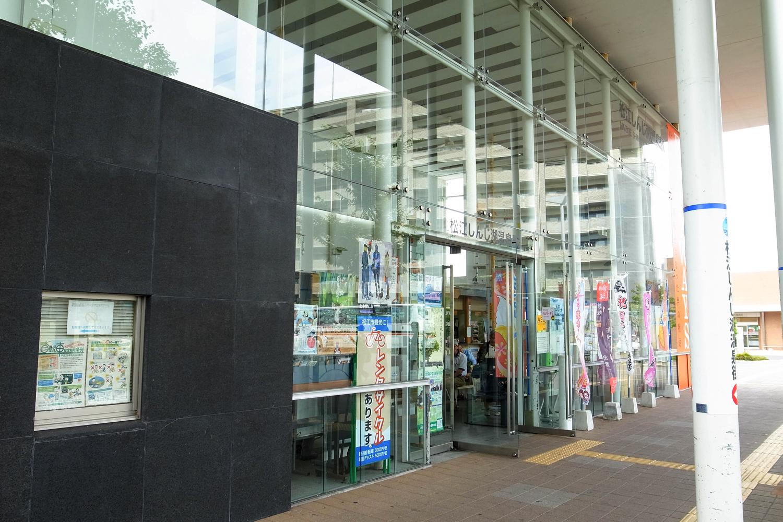 島根の松江しんじ湖温泉駅前の無料足湯