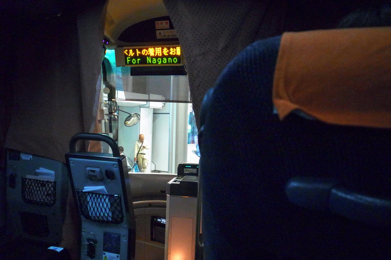 夜行バスで快適に過ごすコツ