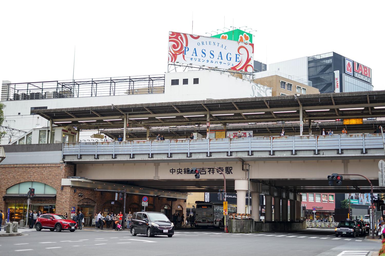 すた丼吉祥寺の写真
