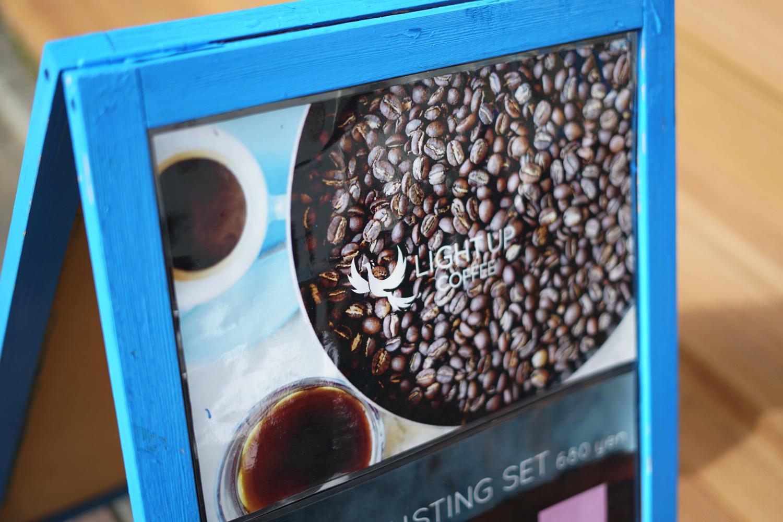 吉祥寺のライトアップコーヒーでドリップコーヒーセミナーを受けてきました!