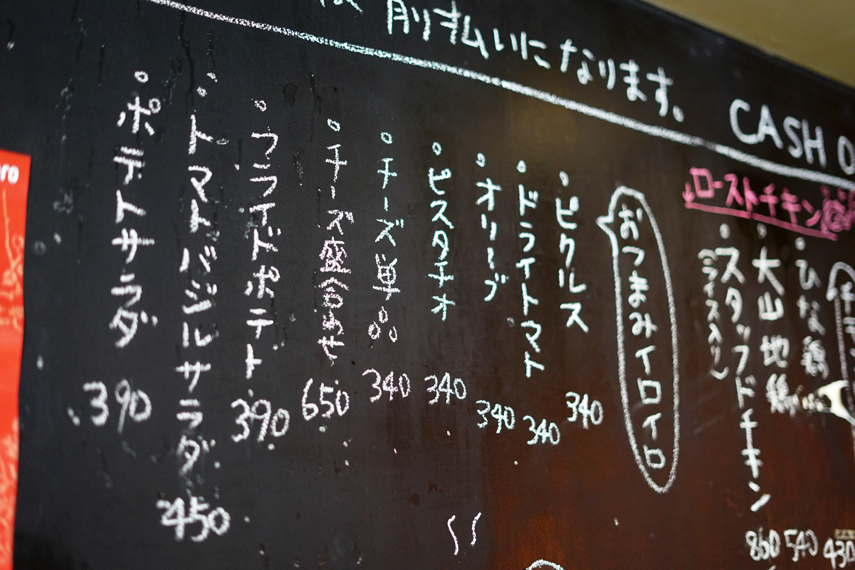 吉祥寺のチキン専門店ポヨ