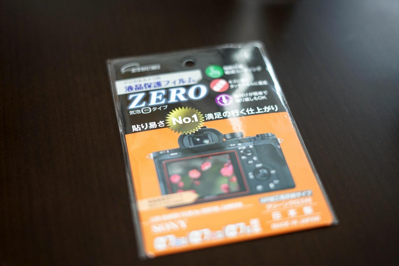 SONY α7Ⅱ用に買ったカメラバッグと液晶保護フィルム
