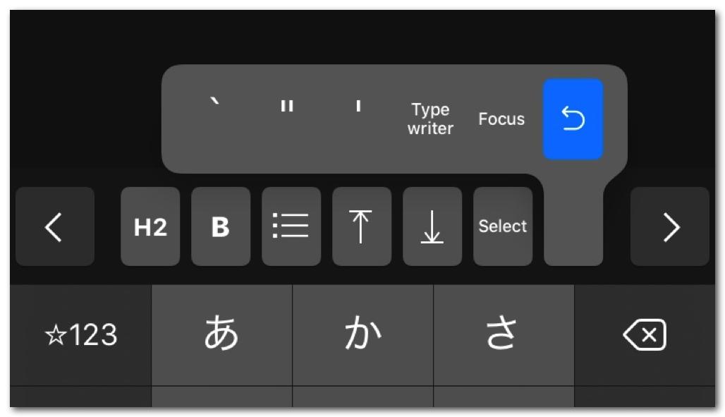 iA Writerカスタマイズキーボードの設定例