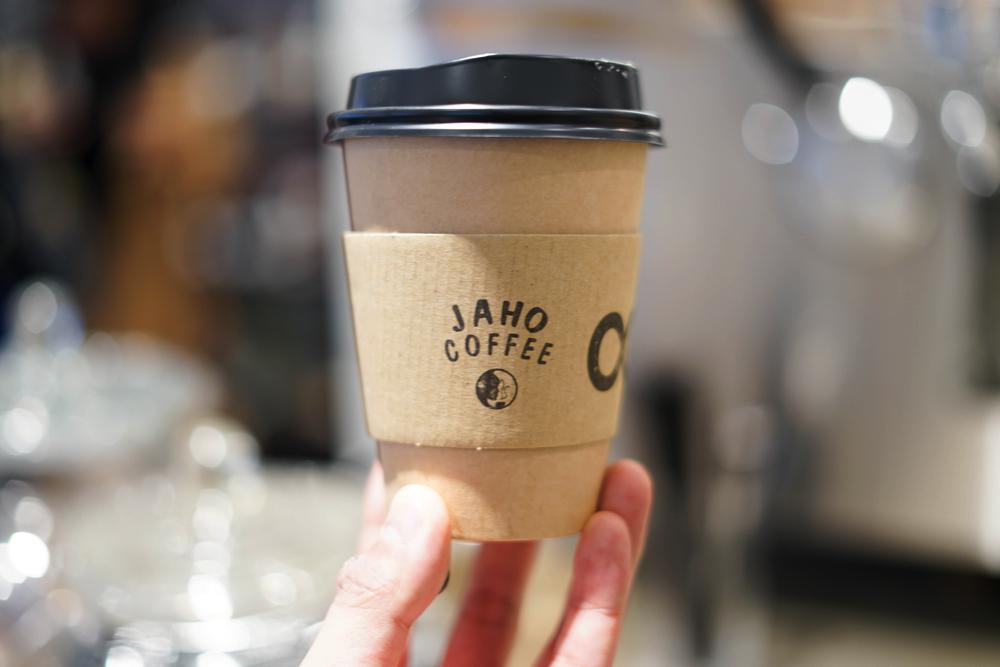 jaho coffee nakameguro ヤホコーヒー