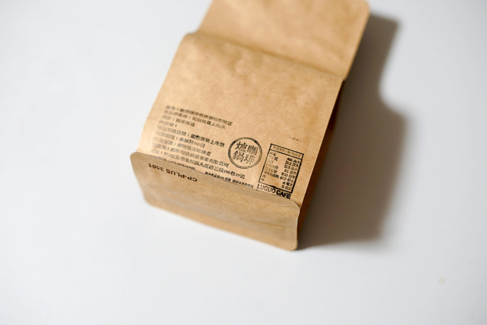 台湾の阿里山コーヒー