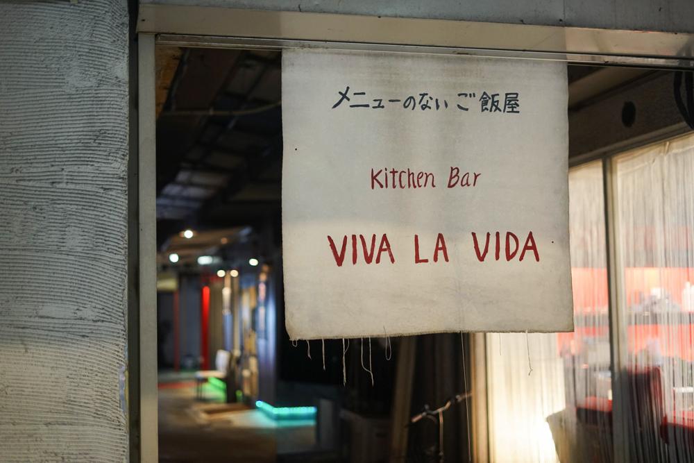 一番街居酒屋渡来