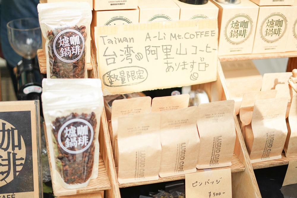 東京コーヒーフェス@国連大学 2017春