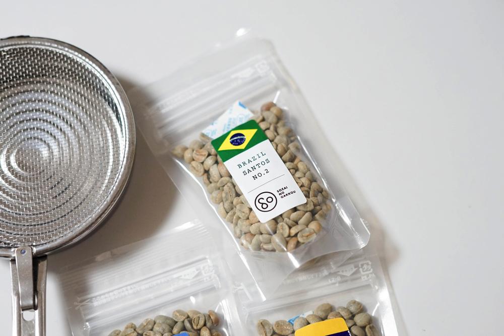 コーヒーを自宅で手網焙煎する道具