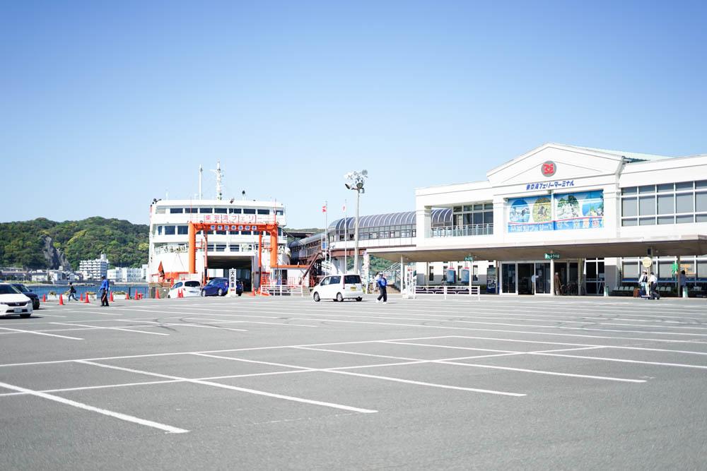 久里浜ショートトリップ