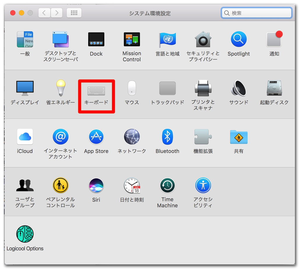 170723 voice input on macos 03
