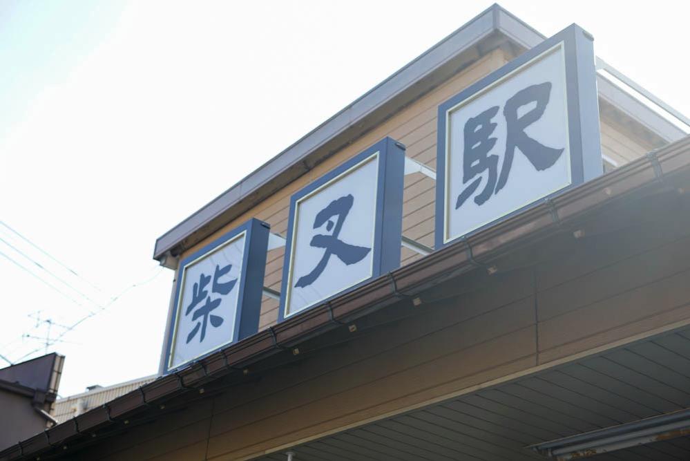 171104 shibamata yanaka nezu 03