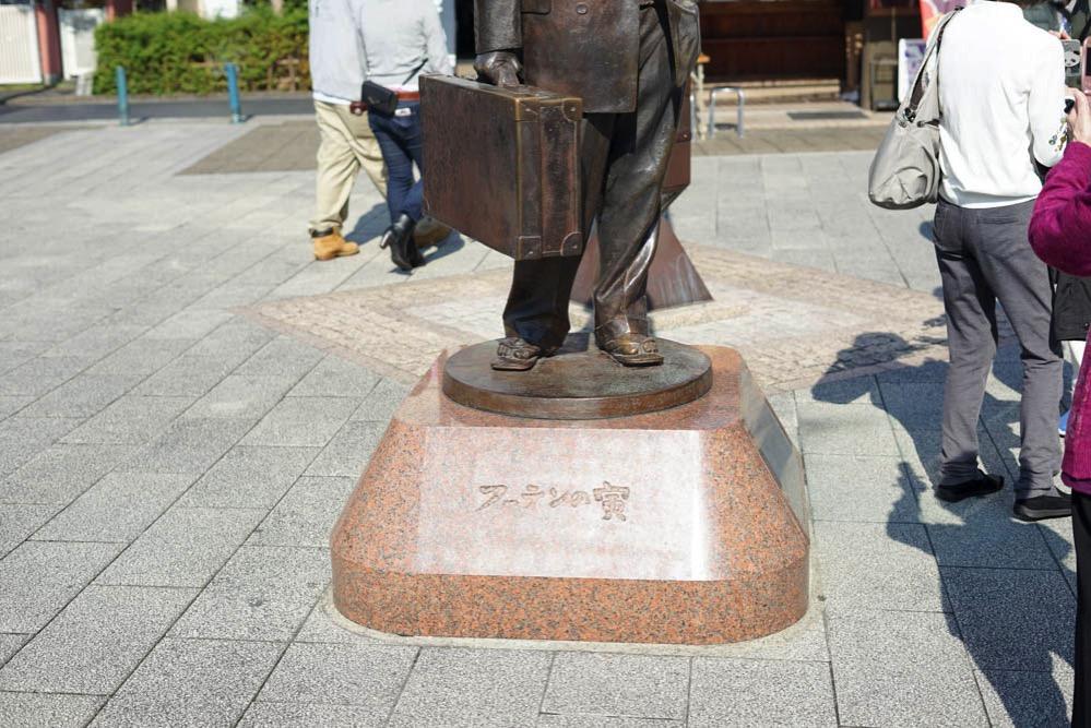 171104 shibamata yanaka nezu 04