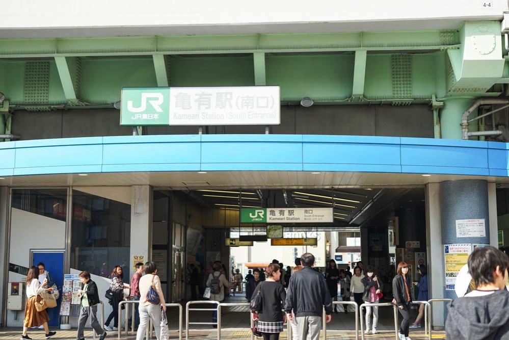 171104 shibamata yanaka nezu 24