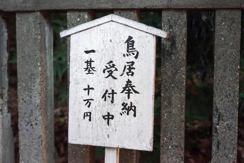 171104 shibamata yanaka nezu 35