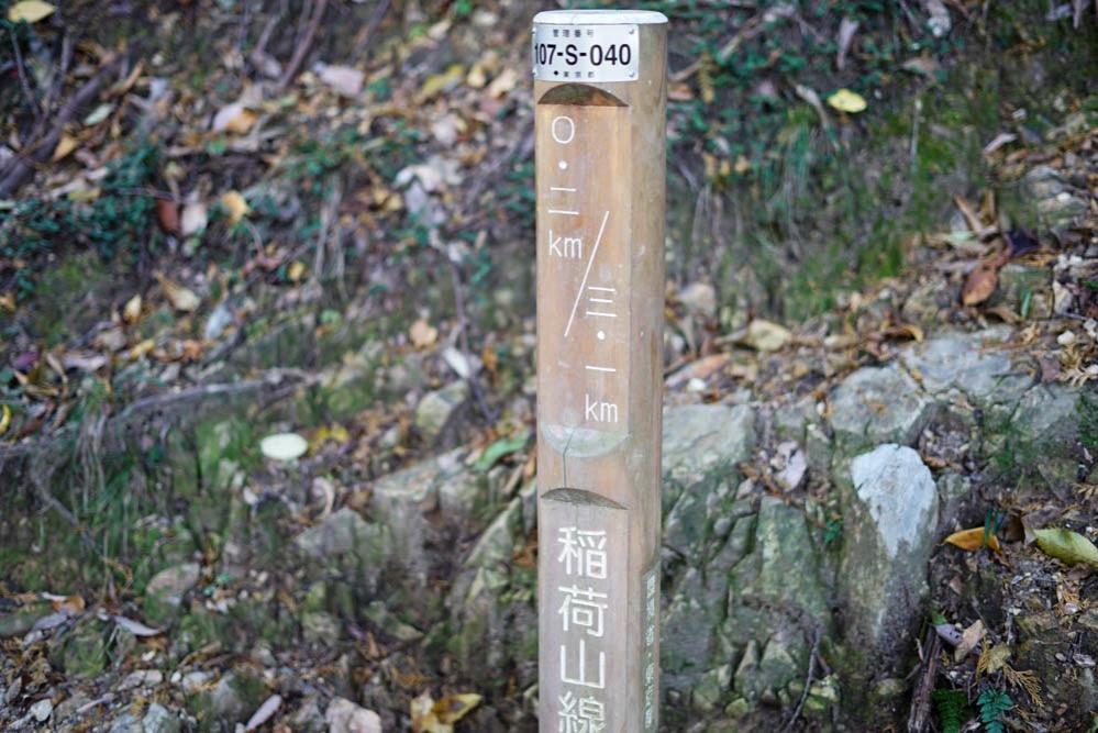171112 takaosan hiking 15
