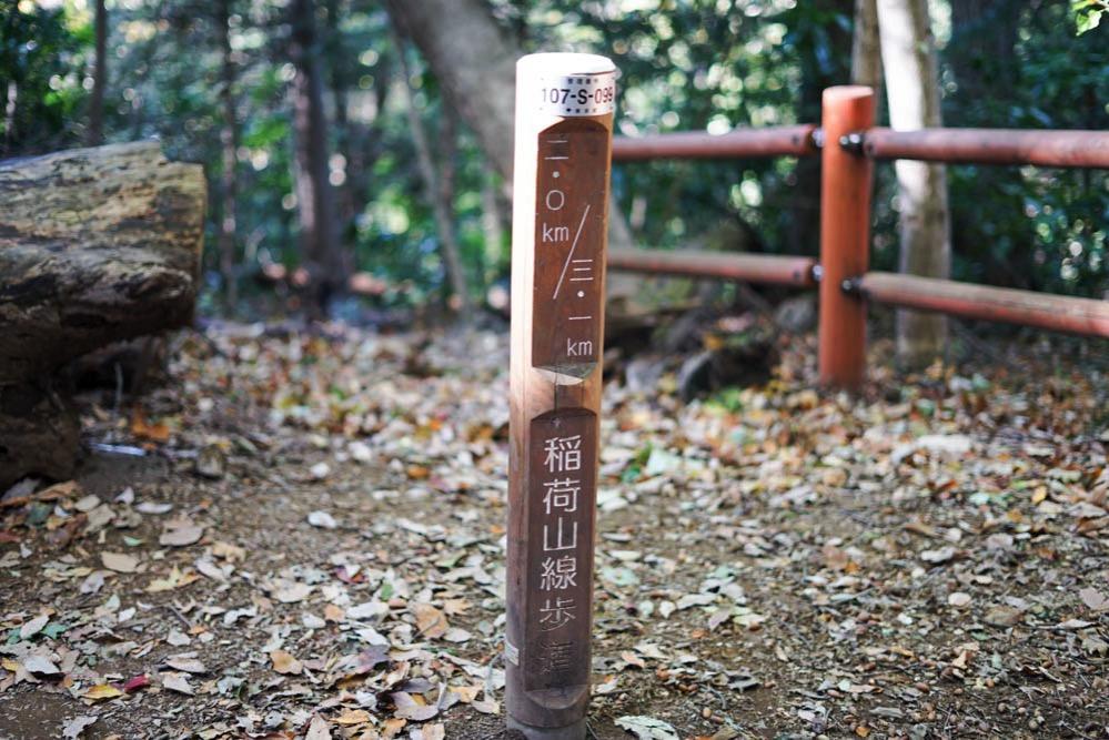 171112 takaosan hiking 22