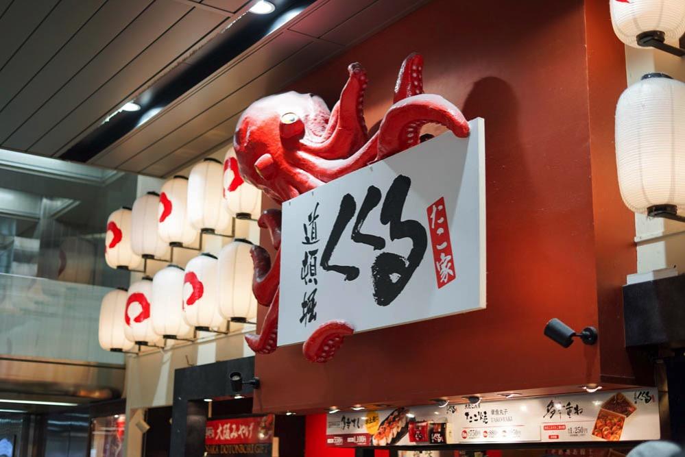 171127 takoyaki kukuru 04
