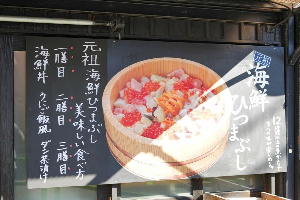 171203 tsukiji photowalk 07