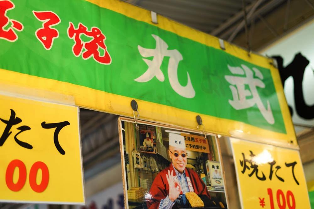 171203 tsukiji photowalk 18