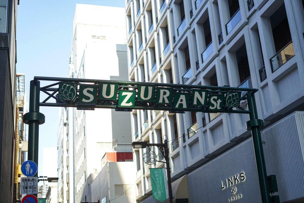 171203 tsukiji photowalk 44