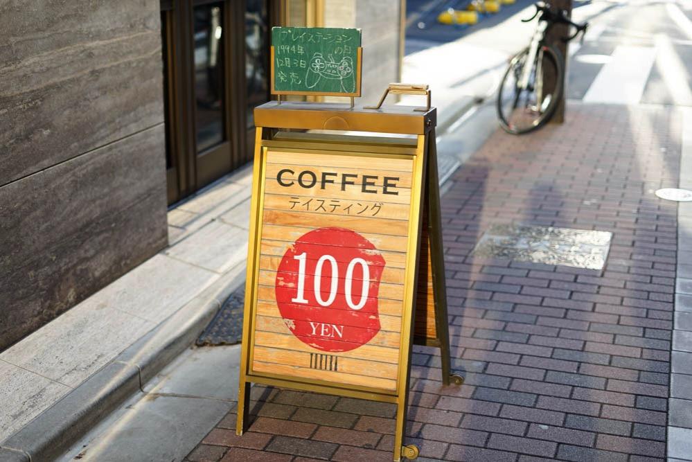 171203 tsukiji photowalk 46
