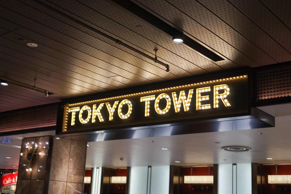 171203 tsukiji photowalk 55