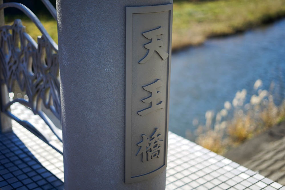 180103 ezuki suisen road 08