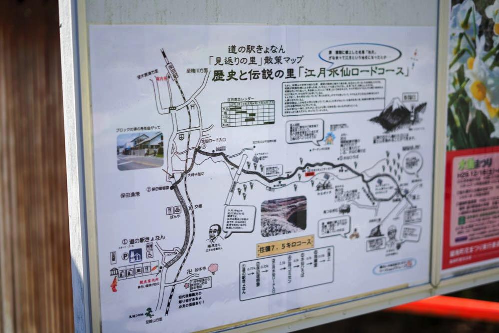 180103 ezuki suisen road 28