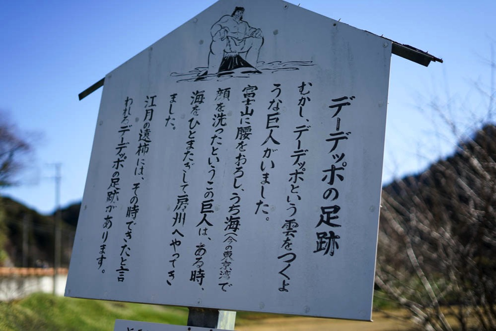180103 ezuki suisen road 30