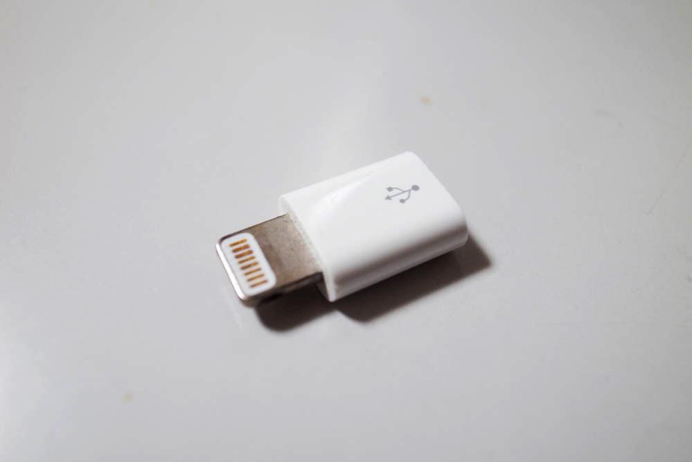 180202 lightning adapter 01