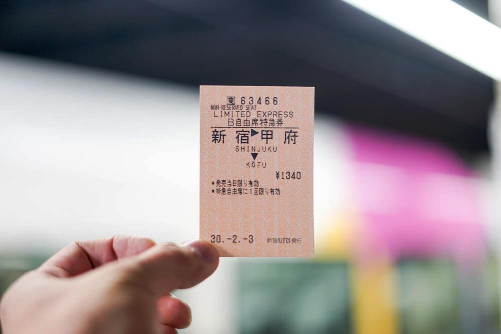 180203 kofu sagamiko kawagoe 04