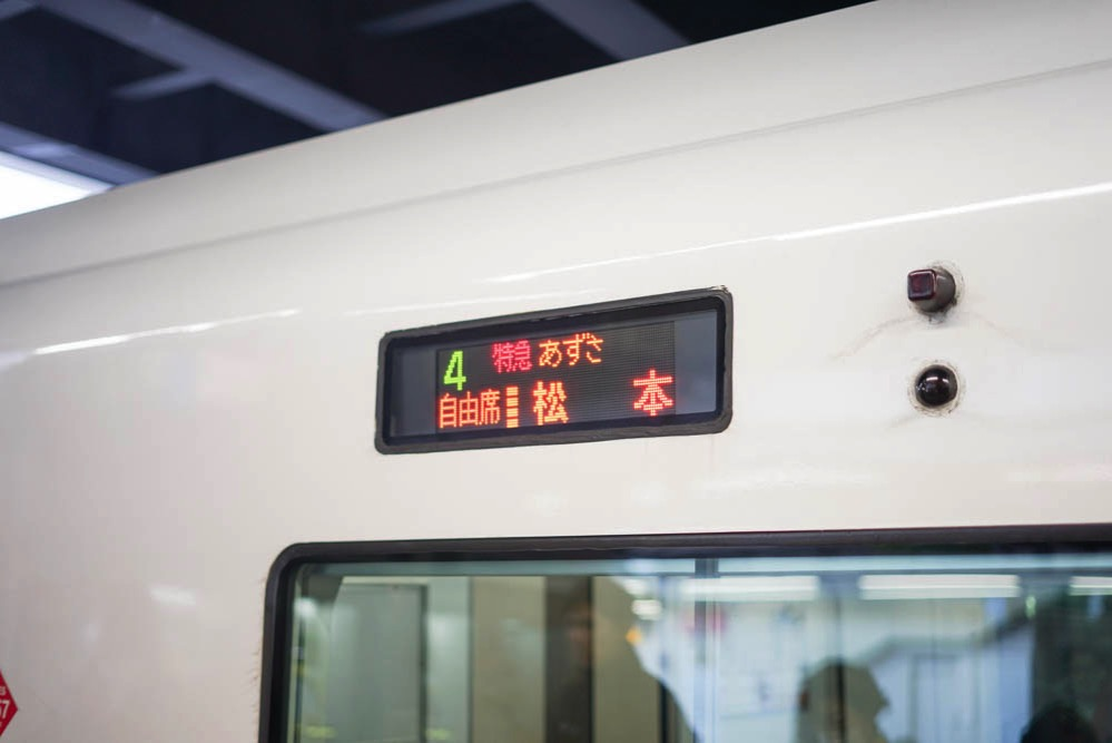 180203 kofu sagamiko kawagoe 05