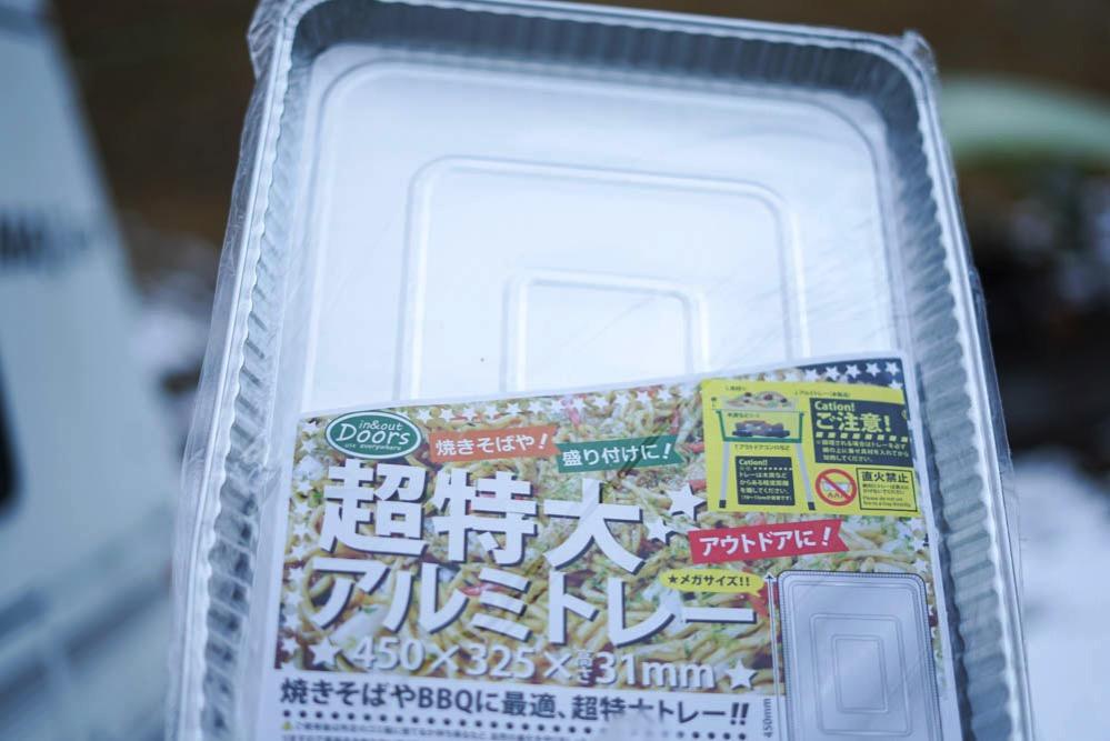 180203 kofu sagamiko kawagoe 119