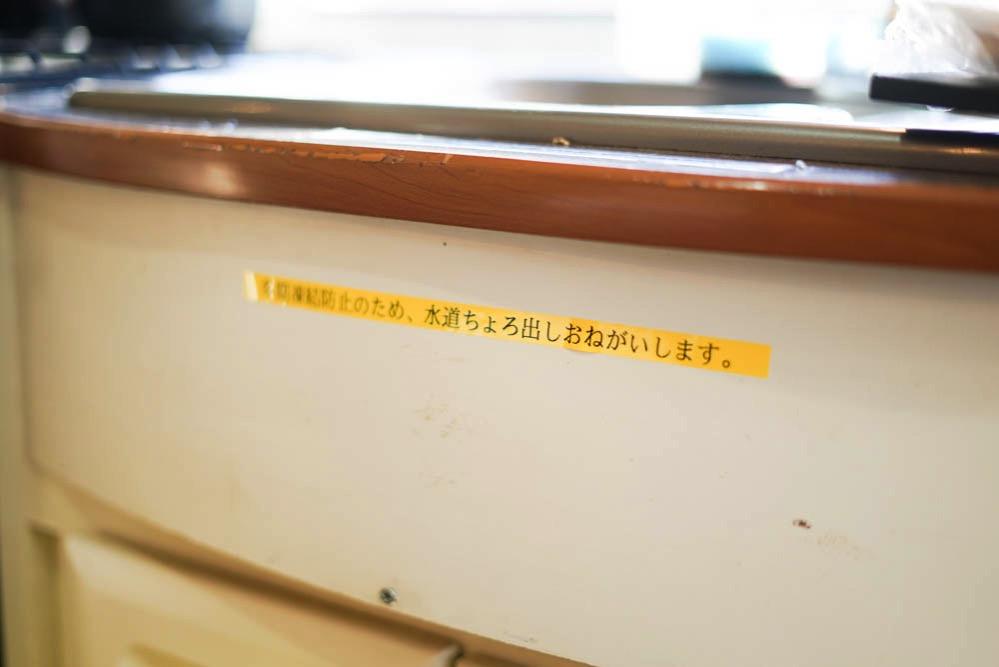 180203 kofu sagamiko kawagoe 179