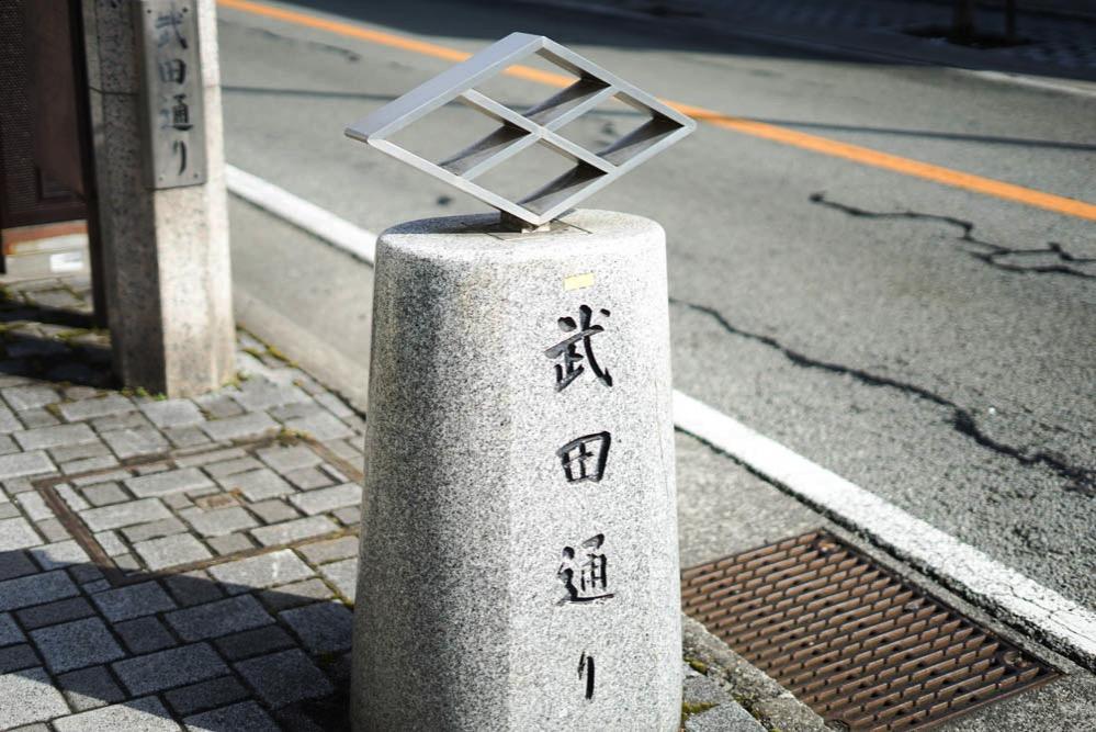 180203 kofu sagamiko kawagoe 19