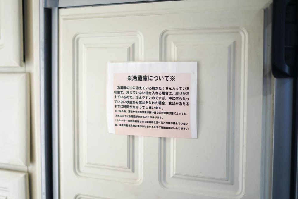 180203 kofu sagamiko kawagoe 196