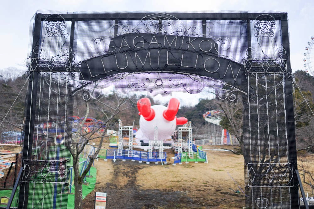180203 kofu sagamiko kawagoe 214