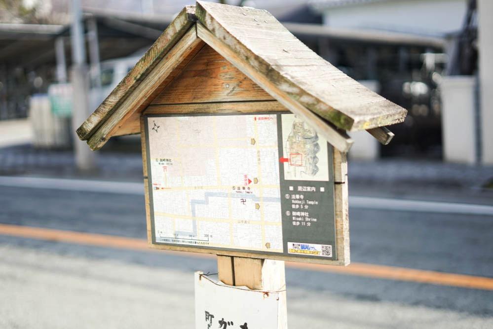 180203 kofu sagamiko kawagoe 22