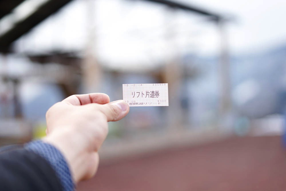 180203 kofu sagamiko kawagoe 228