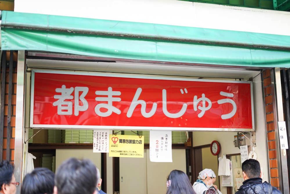 180203 kofu sagamiko kawagoe 246
