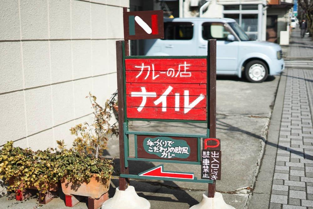 180203 kofu sagamiko kawagoe 25