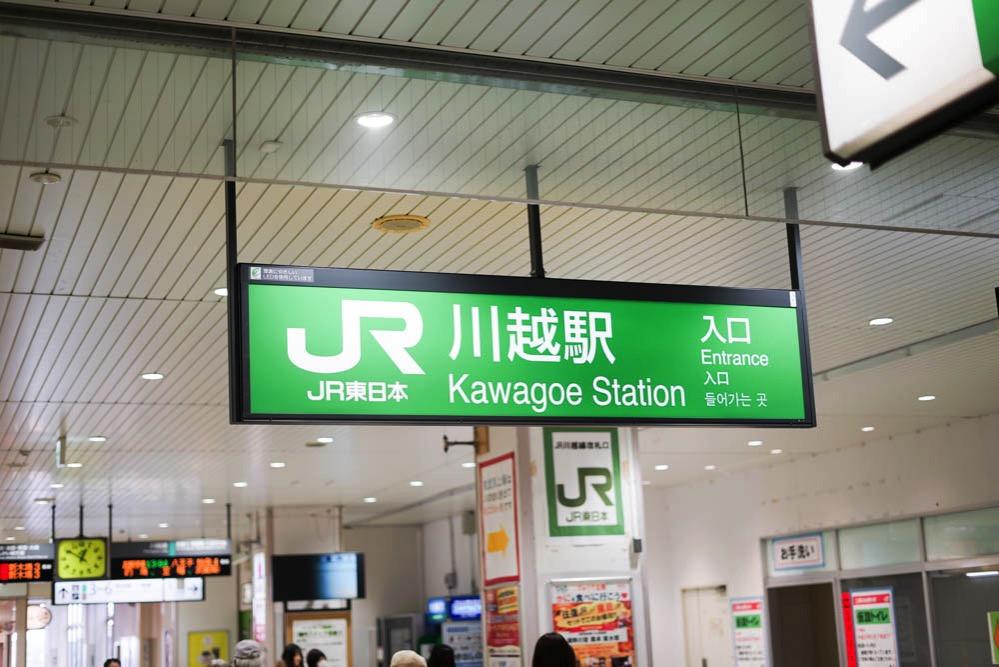 180203 kofu sagamiko kawagoe 253
