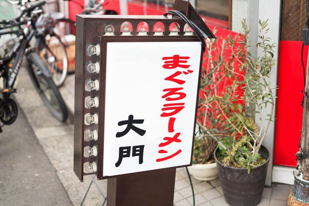 180203 kofu sagamiko kawagoe 255