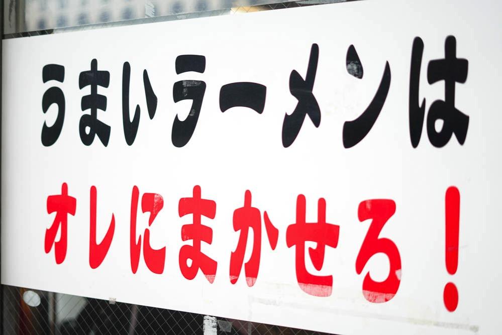 180203 kofu sagamiko kawagoe 258
