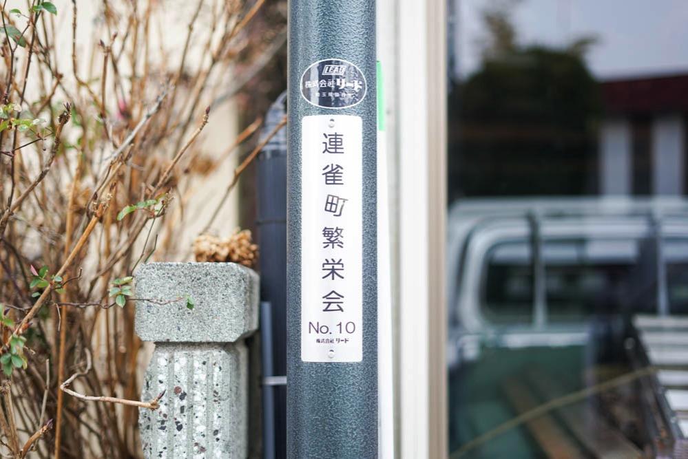 180203 kofu sagamiko kawagoe 262