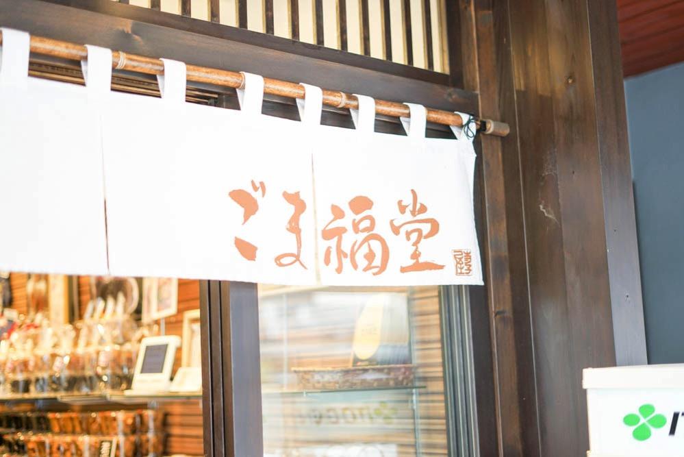 180203 kofu sagamiko kawagoe 269